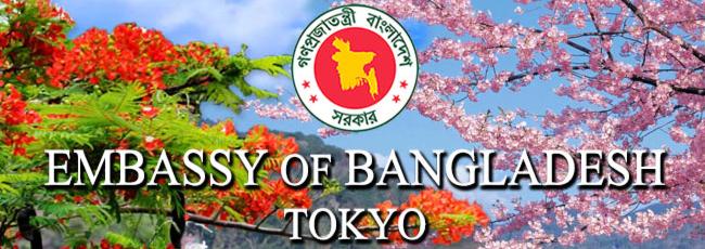 bdembjp.mofa.gov.bd