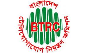 BTRC_0