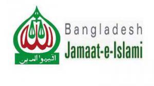 jamaat_logo2