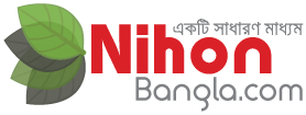 Nihon Bangla